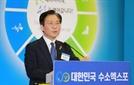 에너지산업, 4차산업혁명 품고 '전력질주'