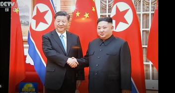 北 김정은 '인내심 유지할 것…한반도 문제 해결 성과를'