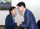 김해신공항 추진 총리실서 판단한다