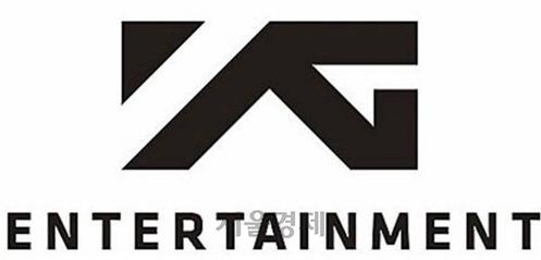 YG엔터, 황보경 신임 대표이사 선임 '어려운 시기…막중한 책임'