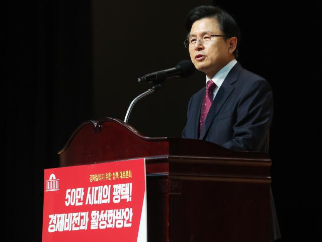 민주 '적재적소 인사' 한국 '이런 마이동풍도 없다'
