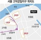 서울 알짜 '고덕강일' 8월 분양