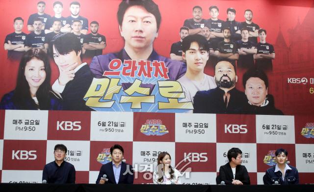 """[종합] """"'축구'와 '꿈' 위해"""" '으라차차 만수로' 김수로·이시영→백호까지 뭉쳤다"""