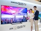 삼성디스플레이 'TV용 OLED' 2조대 투자