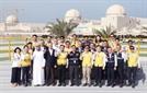 반쪽에 그친 바라카 원전 정비사업 수주...UAE 측, 미국 업체 등과도 별도 계약 예상