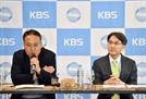 "KBS 진미위, ""방송농단 되풀이 되지 않게 제도 개선할 것"""