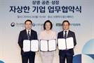 """신한금융, 2,000억 출자로 총 1조 벤처펀드 조성...""""民官협력 모범될 것"""""""