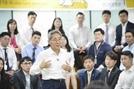 '타운홀 미팅'에 푹 빠진 윤종규 KB금융 회장
