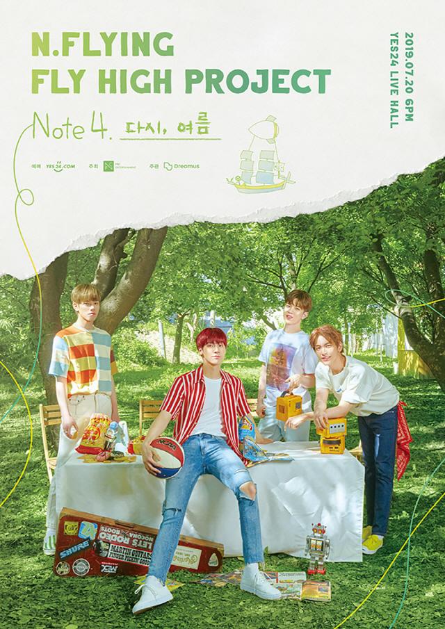 [공식] 엔플라잉, 7월 20일 국내 단독콘서트 'NOTE4. 다시, 여름' 개최