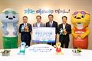금융권, 광주세계수영선수권대회에 26억 지원