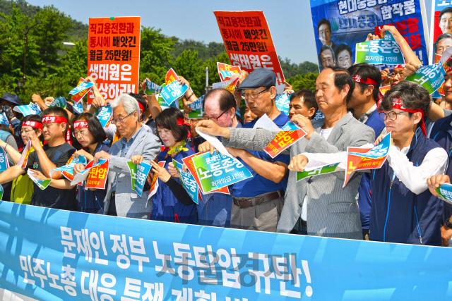 이낙연 '민주노총 파업계획 멈추고, 상생노력 동참해야'