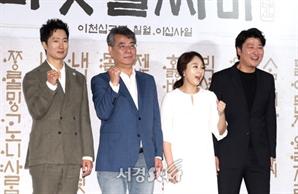 [종합] '나랏말싸미' 송강호·박해일·전미선, 한글 창제의 무게와 품격완성