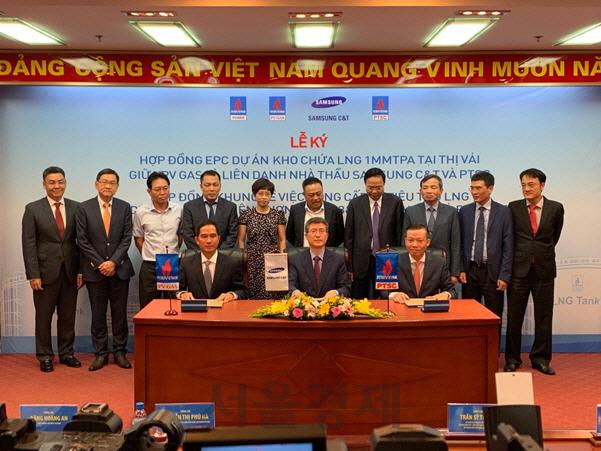 삼성물산, 1,270억원 규모 베트남 최초 LNG터널 공사 수주
