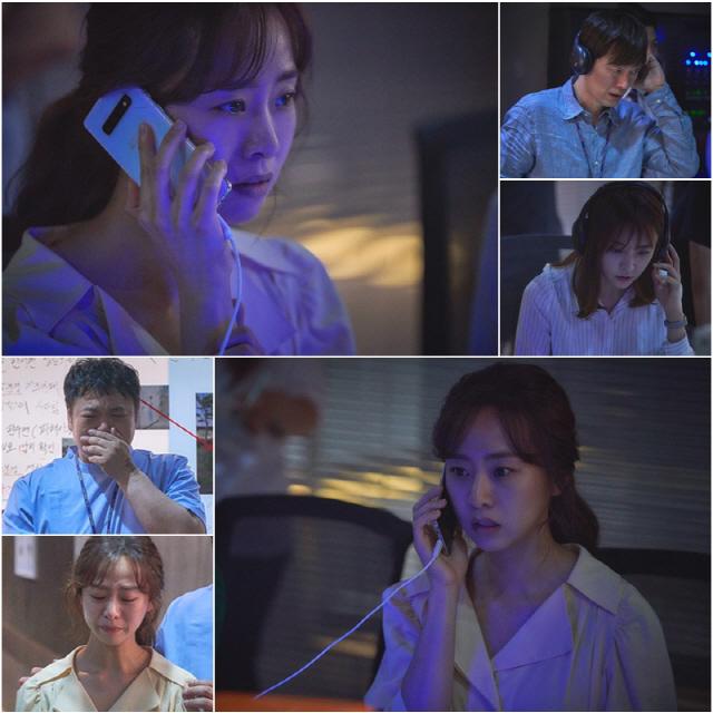 '검법남녀2' 노수산나, 울음바다 되어버린 현장..불길한 예감 '긴장감 폭발'