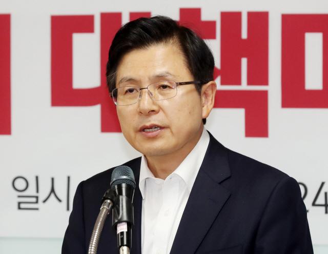 檢, '황교안대표 아들 특혜채용 의혹' 수사 나서나...사건 특수부에 배당
