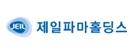 제일파마홀딩스, 탑골공원서 독거노인 대상 '급식자원봉사'