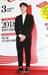 """[공식입장]""""엉덩이 절반만 노출""""…황대헌 바지 벗긴 임효준 측 해명에 비난 여론 폭발"""