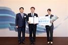 JW중외제약, 특허기술 최고 '세종대왕상'