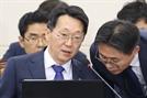 기재위, 김현준 국세청장 후보자 청문보고서 채택