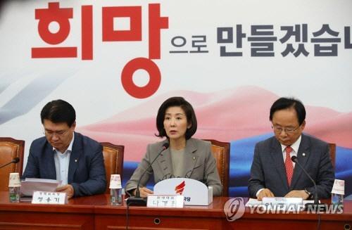 나경원 '조국 법무부장관 거론, 대한민국 헌법질서에 대한 모욕'
