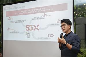 """""""상생이 경쟁력""""...SK, T맵 등 기술공유"""