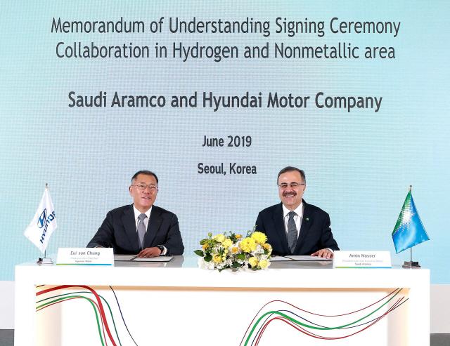 현대차, 아람코와 수소에너지,탄소섬유 협력 강화
