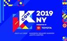 'KCON 2019 NY' K-컬쳐로 뉴욕 뜨겁게 달군다..K-컬쳐의 영토확장ing