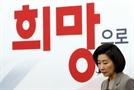 기자회견 돌연 취소한 나경원