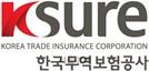 """무역보험공사 """"이해관계자 인권보호에 최선""""…인권경영위 출범"""