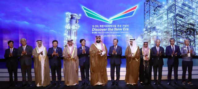 사우디 왕세자, 韓에 83억弗 선물 보따리 풀었다
