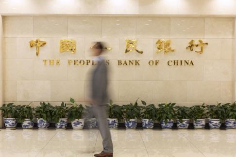中 인민은행, 홍콩서 5兆 환율안정채권 발행