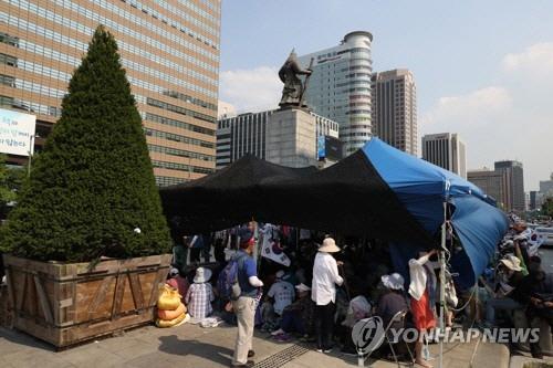 서울시, 경찰에 광화문광장 시설물보호 요청…우리공화당 불법 천막 대응