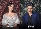 [팝컬처]뮤지컬 배우로…아이돌의 무대는 계속된다