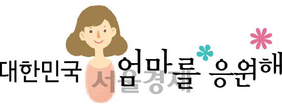 '너무 일찍 태어난 우리 아이…재활센터 부족·병원비 탓 죄인된 기분'
