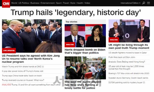 '트럼프 새 역사 써'vs'사진찍기용'