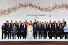 """G20 주요정상들, 선언문 통해 """"FATF 권고안 반영 의지 확인했다"""""""