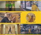 몬스타엑스 민혁, 레트로 장르 新 도전..신곡 '옹심이' 스페셜 MV 공개