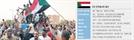 """[글로벌 인사이드]""""민주화 차단""""...사우디·UAE, 수단 군부에 힘 실어줘"""