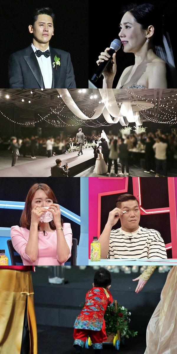 '동상이몽2' 추자현♥우효광, 8년 기다린 눈물의 결혼식 현장 '최초 공개'