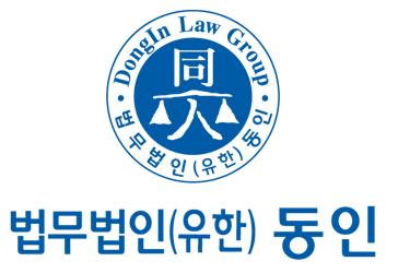 [대결펌대펌] 동인 '검찰 출신 최강 인력풀' vs 대륙아주 '대형사건 판사 출신 라인업'
