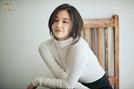 [공식] 배우 전종서, 할리우드 영화 여주 전격 발탁..케이트 허드슨과 호흡