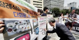 """'장례식장서 전체 일회용기 20% 배출'···환경단체 """"장례문화 바꾸자"""""""