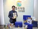"""""""GS25 활용해 밀키트 인프라 확대..맛·편의성 뛰어난 냉동제품 늘릴것"""""""