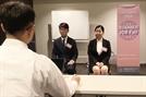 한일관계 경색에도...한국인 계속 뽑는 日 IT기업