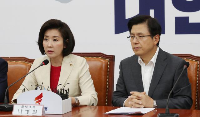 나경원 '먹튀 케어' 문재인케어 대응 예고