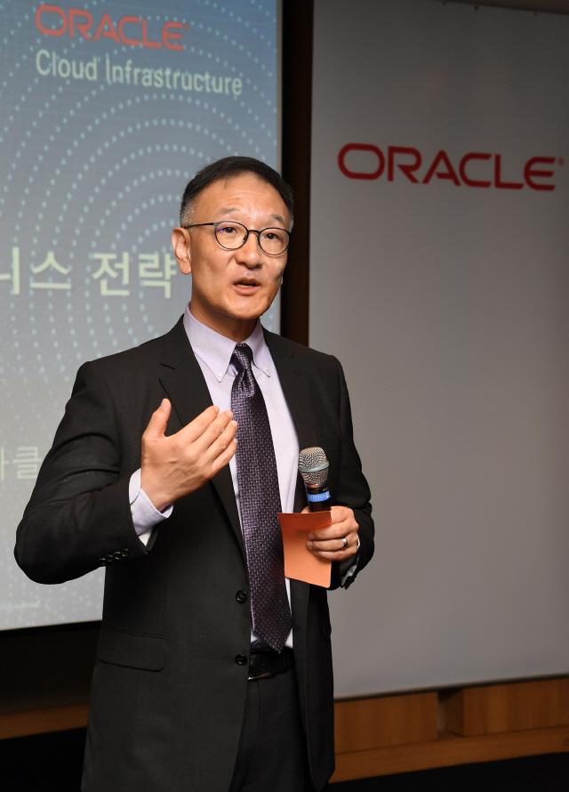 오라클, 클라우드 급성장 韓에 새 데이터센터