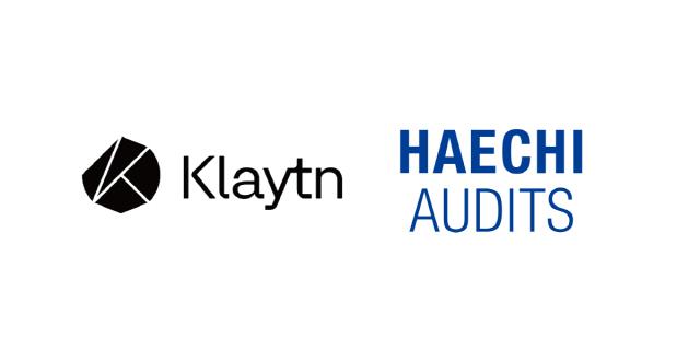 해치랩스, 카카오 블록체인 플랫폼 '클레이튼'에 보안감사 제공