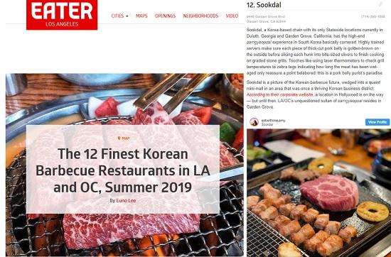 글로벌 K-BBQ 숙달돼지, 미국 LA TOP BBQ 레스토랑 선정 화제