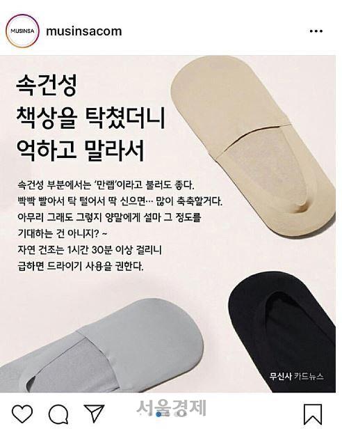 [댓글살롱]'박종철 고문치사 사건'을 패러디?…기업·방송사에 비난여론 봇물