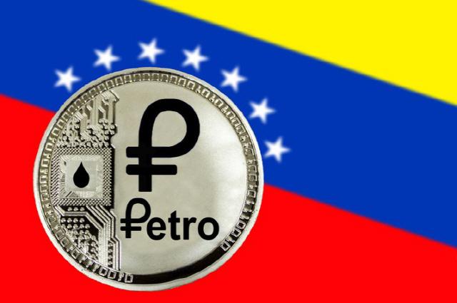 마두로 베네수엘라 대통령, 최대 은행에 국영 암호화폐 사용 지시